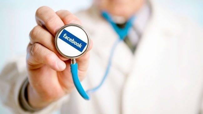 saglik sektorunde sosyal medya kullanimi
